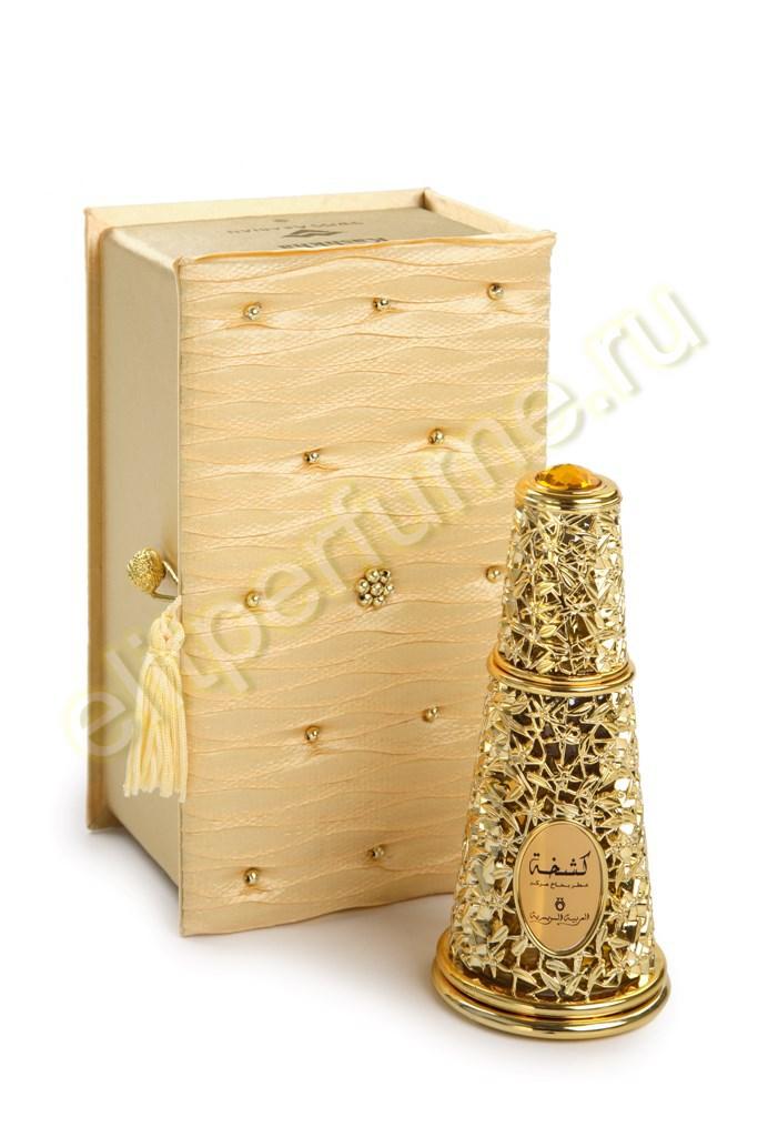 Кашха Kashkha 20 мл арабские масляные духи от Свисс Арабиан Swiss Arabian