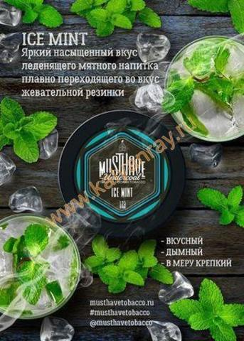 MustHave Ice Mint