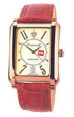 Часы Romanoff Gold-10