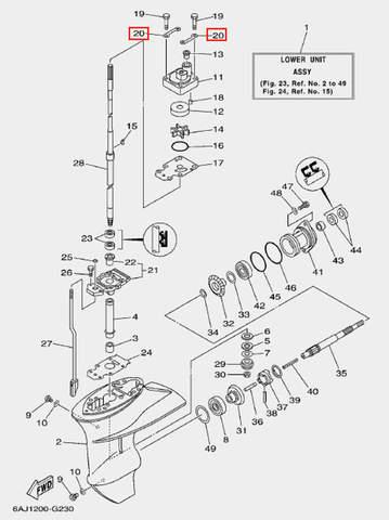Прижимная пластина помпы для лодочного мотора F20 Sea-PRO (23-20)