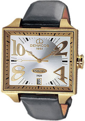 Часы Denissov Enigma