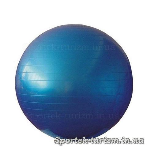 М'яч для гімнастики і фітнесу гладкий діаметром 55 см