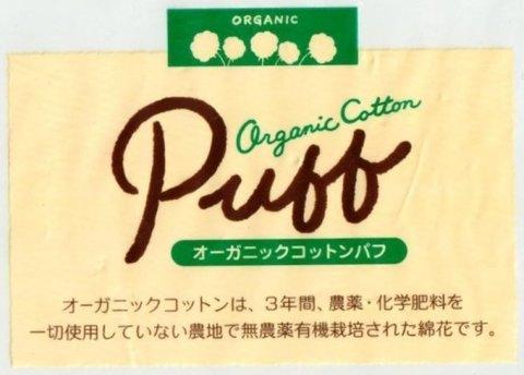 Вата хлопковая Puff (Japan)