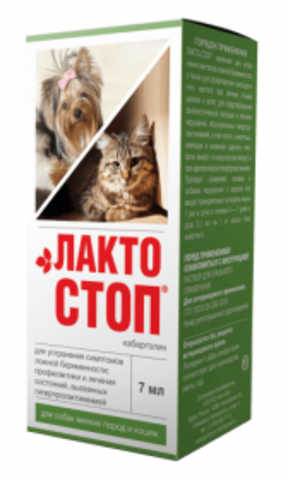 Api-San Lakto-Stop for dogs of small breeds and cats 7 ml