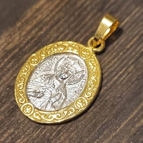 Нательная именная икона святая Александра с позолотой кулон медальон с молитвой