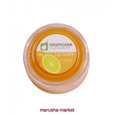 Бальзам для губ Tropicana Апельсин