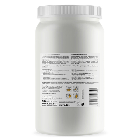 Альгинатная маска с экстрактом мёда Joko Blend 600 г (3)