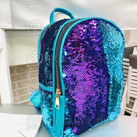 Рюкзак с пайетками «Льдинка»меняющий цвет Голубой-Лиловый модель Мila