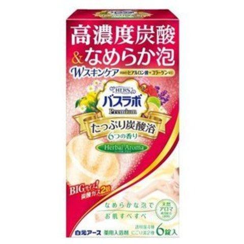 Соль для ванны увлажняющая Hakugen Earth HERS Bath labo Premium 420 гр