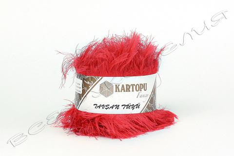 Пряжа Фэнси (Fancy Tavsan Tuyu) 05-66-0002(K812)
