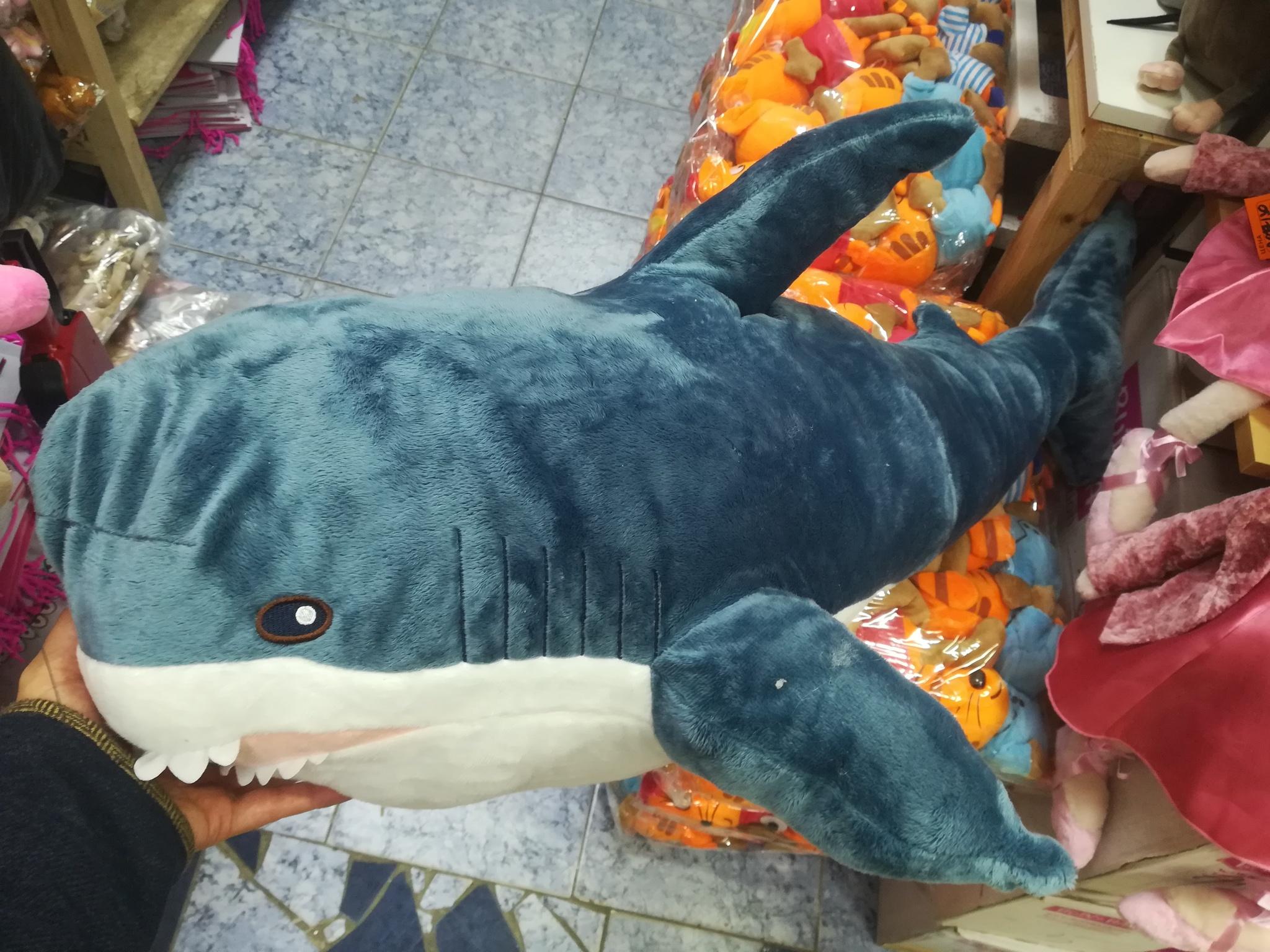Акула большая 150 см плюшевая