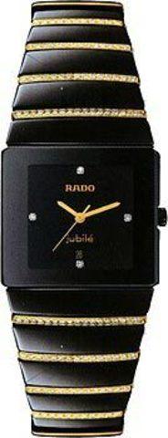 Часы Sintra Jewellery - 3.272