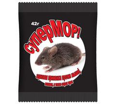 «СуперМОР — зерновая приманка» — средство против мышей, полевок, а также серых крыс (упаковка 42 г)