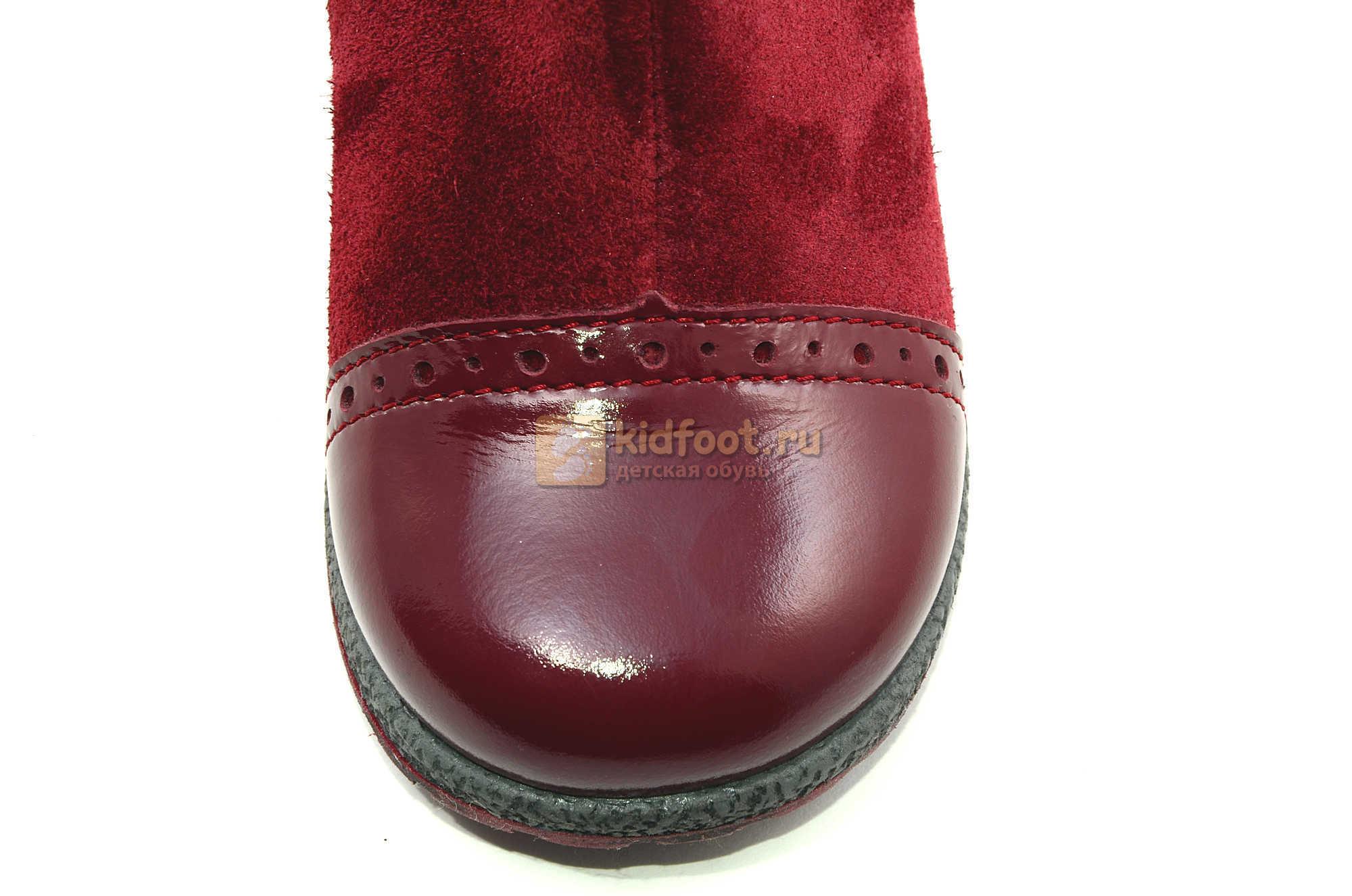 Демисезонные полусапожки Лель (LEL) из натуральной кожи на байке для девочек, цвет бордо