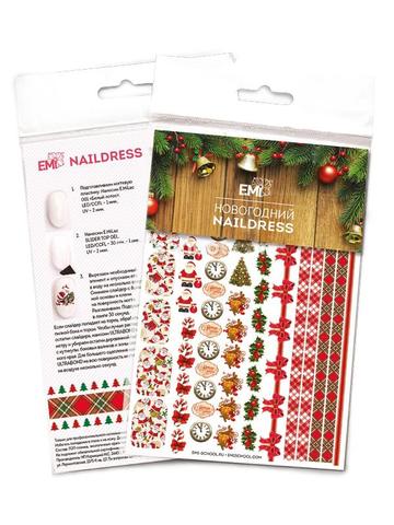 Слайдер Naildress Slider Design Новый год №1