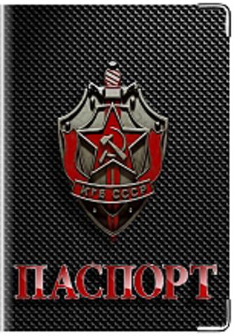 """Обложка для паспорта """"КГБ СССР"""""""
