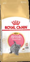 Корм для котят, Royal Canin British Shorthair Kitten, для породы британская короткошерстная в возрасте от 4 до 12 месяцев