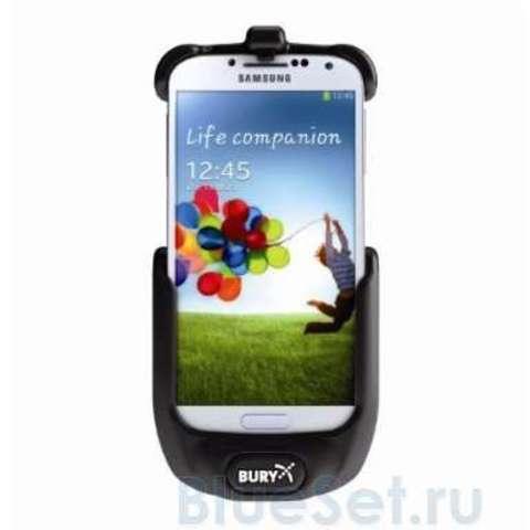 Активный Cradle BURY UNI System 9 для Samsung Galaxy S4