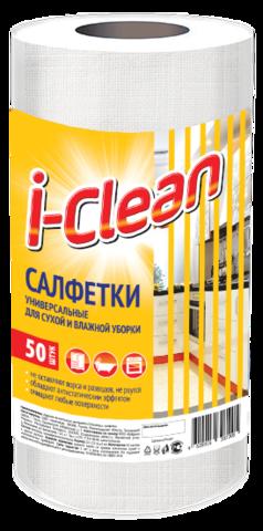 Romax i-Clean Универсальные салфетки для сухой и влажной уборки 50 шт