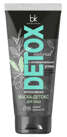 BelKosmex Detox natural Интенсивная маска-детокс для лица против черных точек и угрей Глубокое очищение пор 90г