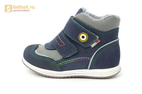 Ботинки Лель (LEL) для мальчика, цвет Темно синий, 3-882. Изображение 3 из 16.