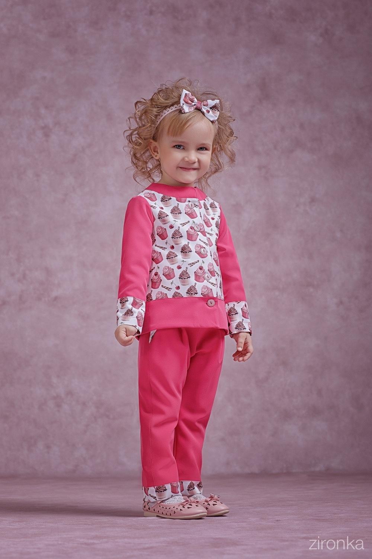 Комплект (жакет, брюки) для девочки 4060-1