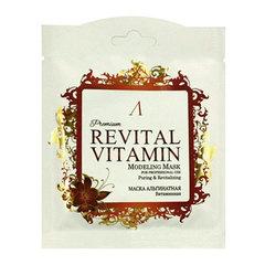 Anskin Premium Revital Vitamin Modeling Mask - Альгинатная витаминная маска
