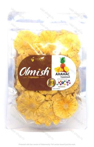 Ананас сушеный Olmish, Вьетнам 500 гр.
