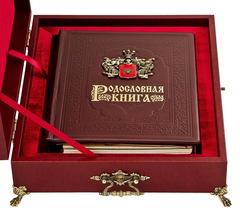 Родословная книга Гербовая (бронз.дворянский герб, МДФ, кожа, ларец)