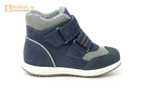 Ботинки Лель (LEL) для мальчика, цвет Темно синий, 3-882. Изображение 4 из 16.