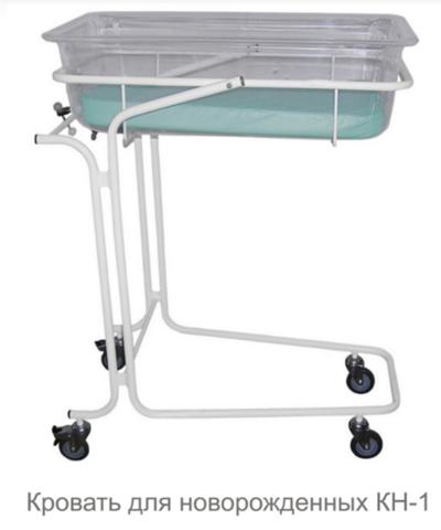 Кровать для новорожденных КН-1 - фото