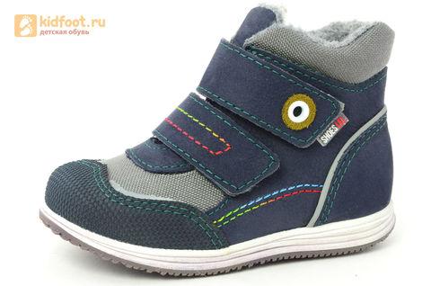Ботинки Лель (LEL) для мальчика, цвет Темно синий, 3-882. Изображение 1 из 16.