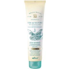 Крем-комфорт успокаивающий для чувствительной кожи рук и тела (100 мл YOU & NATURE)