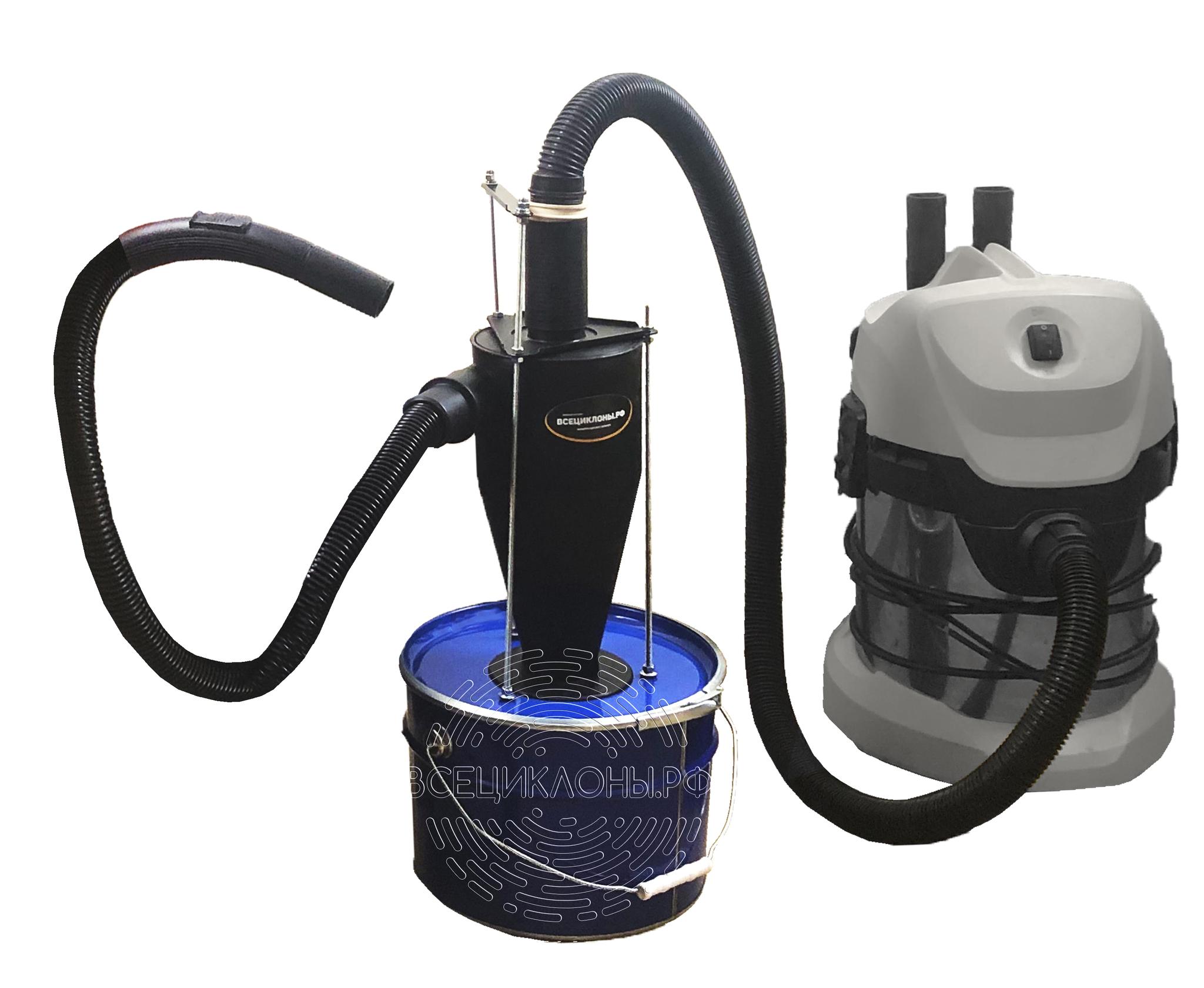 Комлект на основе циклонного фильтра MicroDust (скелетный крепёж, шланг и пылесборник продаются отдельно)