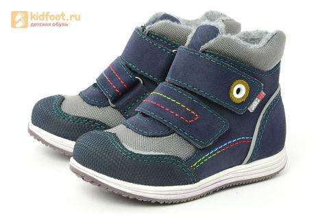 Ботинки Лель (LEL) для мальчика, цвет Темно синий, 3-882. Изображение 6 из 16.