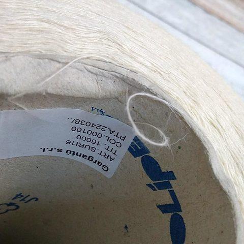Сури альпака 100% GARGANTU SURI 1600 натуральный