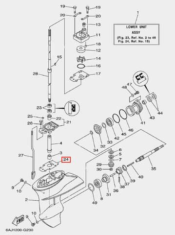 Прокладка корпуса подшипника для лодочного мотора F20 Sea-PRO (23-24)