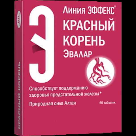 Эффекс Красный корень таблетки №60