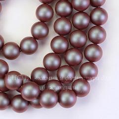 5810 Хрустальный жемчуг Сваровски Crystal Iridescent Red круглый 10 мм