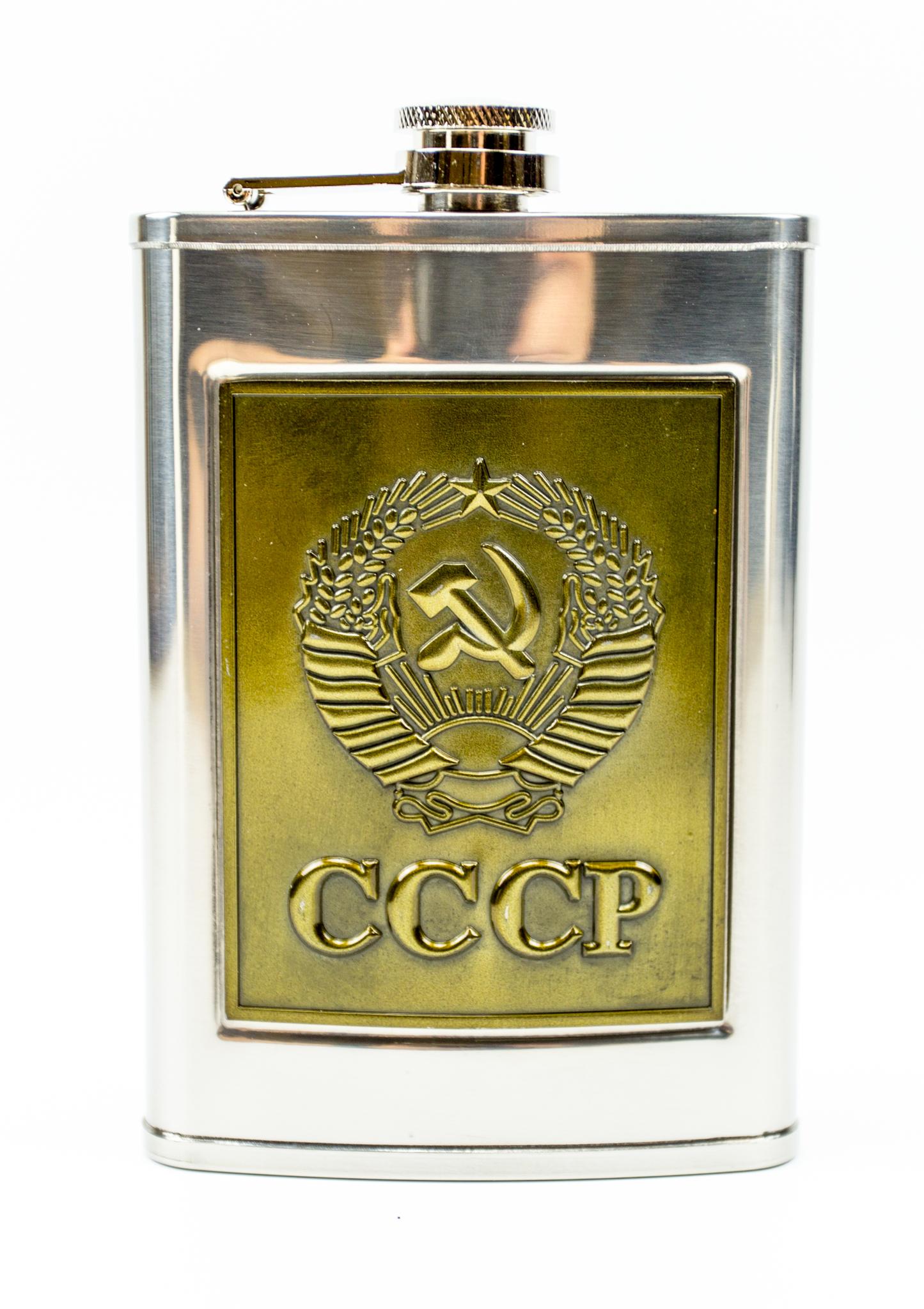 Фляжка СССР, 270 мл фляжка сухой закон 270 мл
