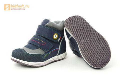 Ботинки Лель (LEL) для мальчика, цвет Темно синий, 3-882. Изображение 11 из 16.