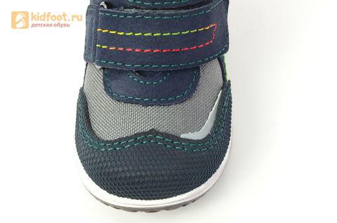 Ботинки Лель (LEL) для мальчика, цвет Темно синий, 3-882. Изображение 12 из 16.