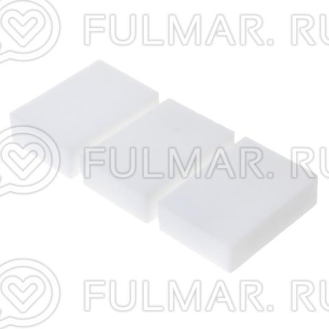 Набор меламиновых губок для удаления пятен, 3 шт.