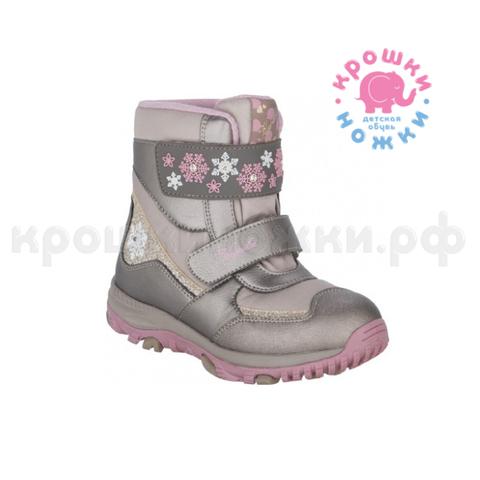 Мембрана, зима, Kapika бело-розовые снежинки (ТРК ГагаринПарк)