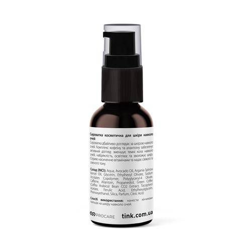 Сыворотка для кожи вокруг глаз с маслом авокадо и витамином Е Eye Contour Serum Tink 30 мл (3)