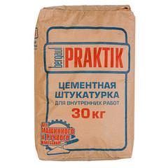 Цементная штукатурка Bergauf Praktik, 30 кг