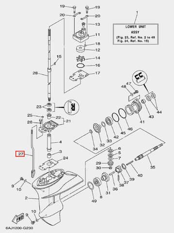 Тяга переключения передач для лодочного мотора F20 Sea-PRO (23-27)