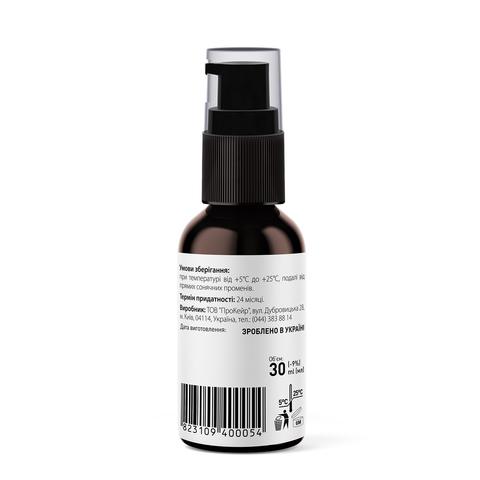 Сыворотка для кожи вокруг глаз с маслом авокадо и витамином Е Eye Contour Serum Tink 30 мл (4)