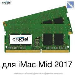 Комплект модулей памяти Crucial 16GB для iMac 2017 набор 2x 8GB 2400MHZ DDR4 SO-DIMM PC4-19200 1.2V