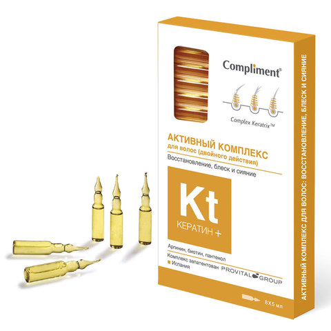 Compliment КЕРАТИН+ Активный комплекс для волос двойного действия